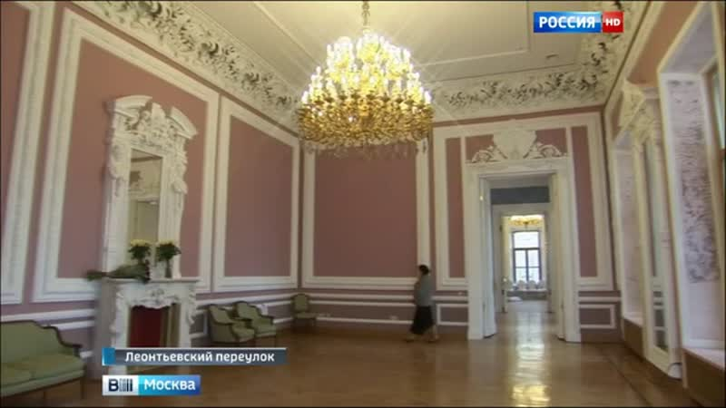 Вести-Москва • Посольство Греции в Москве вернулось в исторический особняк в Леонтьевском переулке