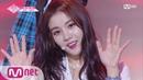 PRODUCE48 [단독/직캠] 일대일아이컨택ㅣ권은비 - I.O.I ♬너무너무너무_2조 @그룹 배틀 180629 EP.3