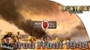 Arma 3 Iron Front Наступление немецких войск на британцев в жаркой пустыне | Полковник