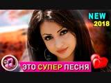 Akritis feat. Slata - Таю (New 2018)