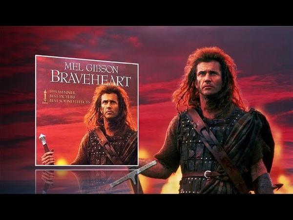 Braveheart (1995) - Full Expanded soundtrack (James Horner)