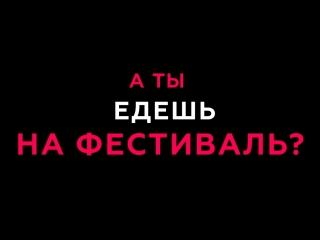 Фестиваль студенческих отрядов Удмуртии, промо-ролик