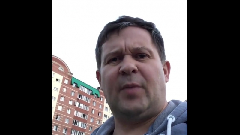 Наболелось (по мотивам матча Динамо - ФК Уфа 3:0) 20.08.18