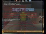 1 Znat518488 2 ID 20120971 3 Причина бана полет