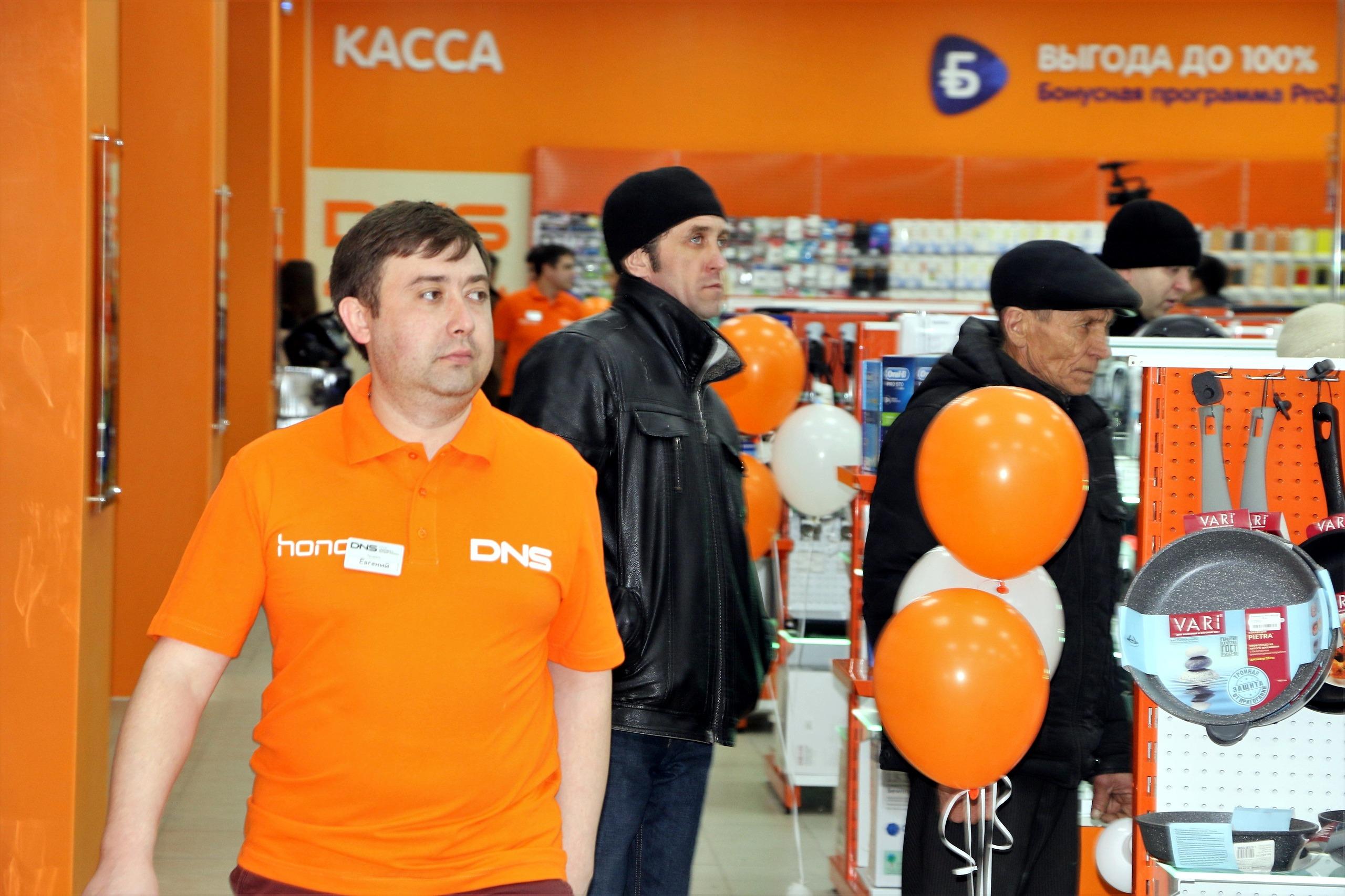 В Туринске открылся супермаркет цифровой и бытовой техники DNS.