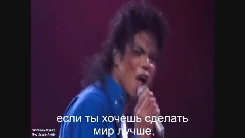 Man_In_The_Mirror_Человек_в_зеркале_Русские_субтитры (0).mp4