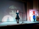 конкурс чтецов стиховорений Марины Цветаевой
