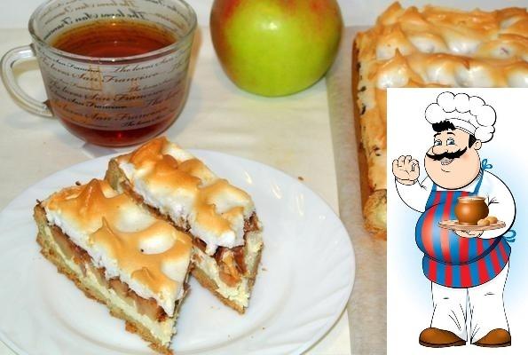немецкий яблочный пирог очень вкусный песочный пирог с творожно-яблочной начинкой и верхушкой-безе. много на своем веку повидала я пирогов - и яблочных и всяких других. но рецепт этого пирога