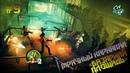 Прохождение Left 4 Dead 2 Мрачный карнавал Базарная площадь Dark Carnival Fairground 9