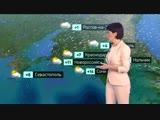 Погода сегодня, завтра, видео прогноз погоды на 14.11.2018 в России и мире