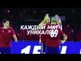 СКА-ХАБАРОВСК - РОТОР 13 октября 15:00