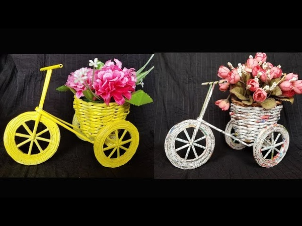 DIY Newspaper cycle decorative piece | Best out of waste craft idea