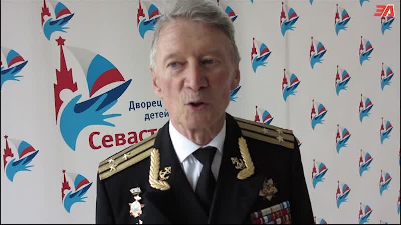 В ЮЗАО отпраздновали пятилетие воссоединения Крыма с Россией