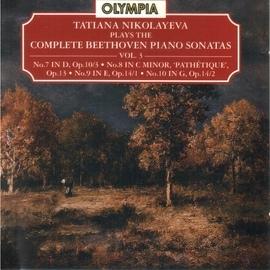 Ludwig Van Beethoven альбом Beethoven: Piano Sonatas Nos. 7 - 10