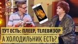 Типичная мама и новый смартфон Дизель Шоу 2018 ЮМОР ICTV