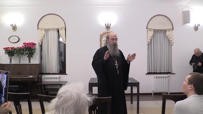 Беседа архимандрита Мелхиседека Артюхина о выборе жизненного пути супружество и монашество Ч 2