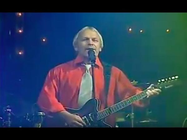 ВИА Советский Союз фрагменты ТВ передач. г.Москва » Freewka.com - Смотреть онлайн в хорощем качестве