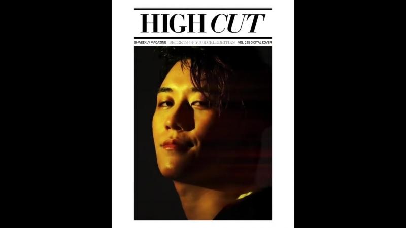 Highcut