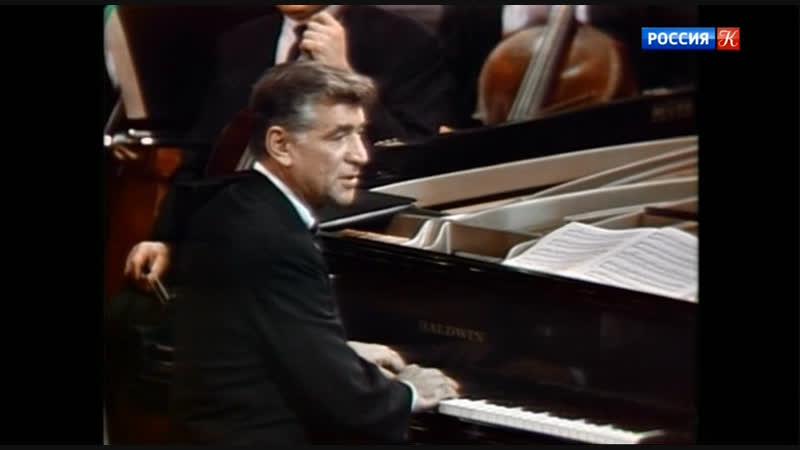 Леонард Бернстайн Что такое лад Концерты для молодого поколения 1966