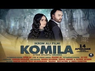 Komila (uzbek film) Комила (узбек фильм)