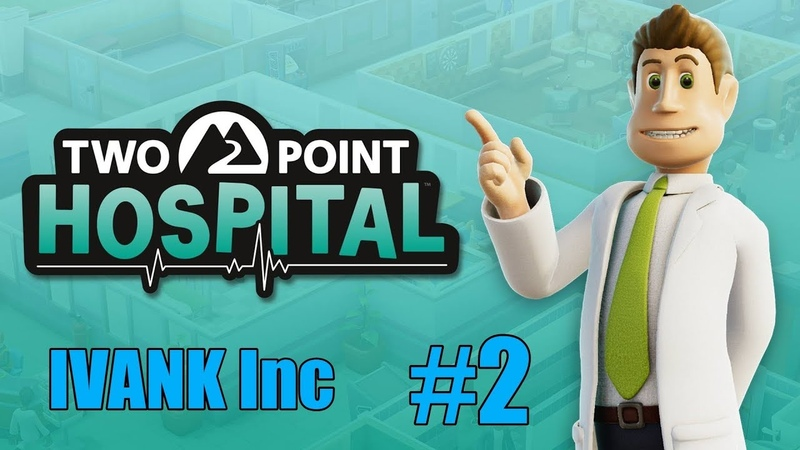 TWO POINT HOSPITAL 2 Первые три звезды с клиники IVANK Inc