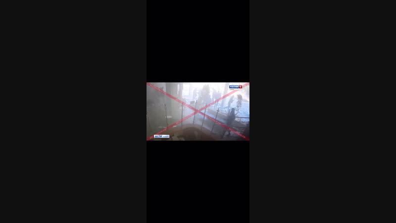 Влад Росляков стреляет Камера видеонаблюдения