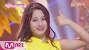 PRODUCE48 [단독/직캠] 일대일아이컨택ㅣ김나영 - ♬Rollin′Rollin′ @콘셉트 평가 180817 EP.10