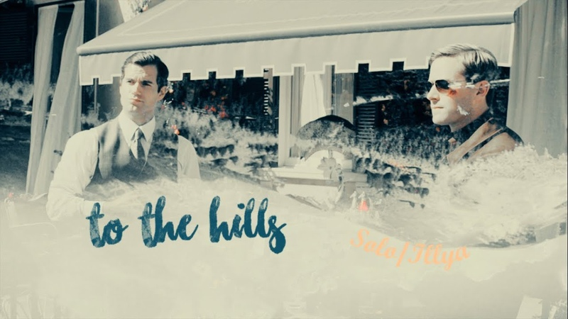 Napoleon Illya || to the hills