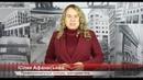 ФИНАМ Обзор биржевых рынков с Юлией Афанасьевой на 16 апреля