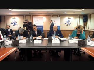 III российско-турецкая конференция. Открытие и сессия 1