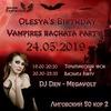 24.05.2019 Vampires Bachata Party