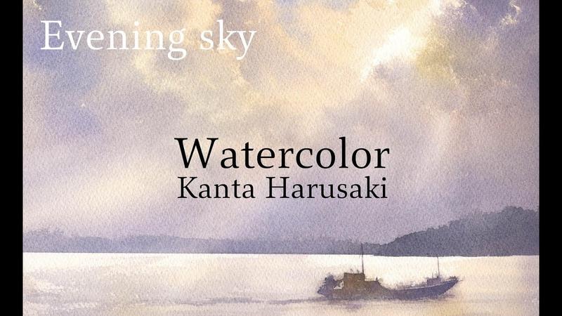 Watercolor Evening sky kanta harusaki 春崎幹太 水彩画 夕景