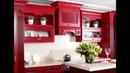 Красные кухни Подборка Современные Красивые Глянцевые Классика