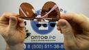 2613 C A New Sunglasses 0 3 kg очки взрослые C A сток отдельно не продается