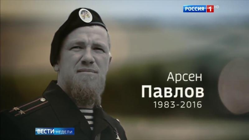 Вести недели с Дмитрием Киселевым от 25.12.2016