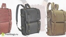 Кожаный рюкзак-ранец Sachet (Rels) Легион - FreshBags
