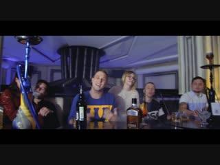 ЭГОИСТ - ЛЕГЕНДЫ РАЙОНОВ