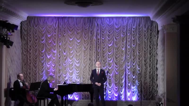 Schubert - Ständchen (Serenade) Alexandr Kharchenko
