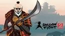 Shadow Fight 2 БОЙ С ТЕНЬЮ 2 ПРОХОЖДЕНИЕ - НОВОЕ ОРУЖИЕ ШИПОВАННЫЕ КАСТЕТЫ