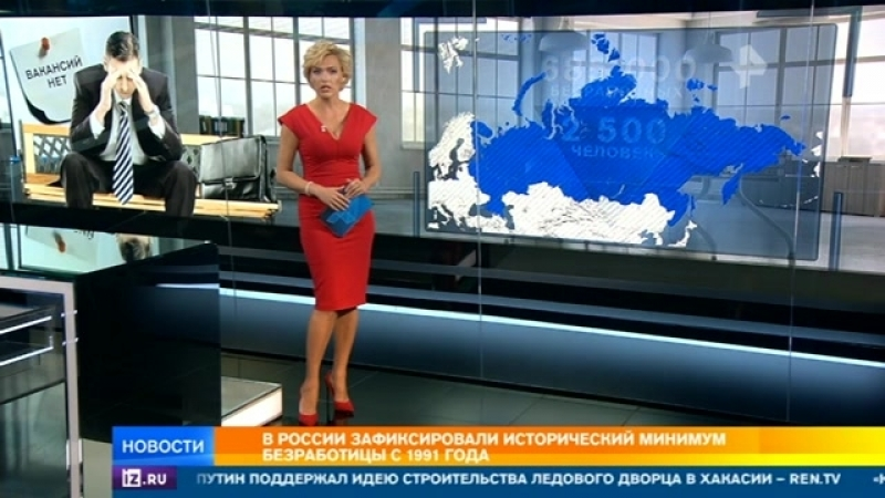 Топилин заявил о достижении рекордного минимума безработицы в России