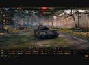 командные бои world of tanks