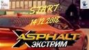 APSHALT ЭКСТРИМ новый интересный проект
