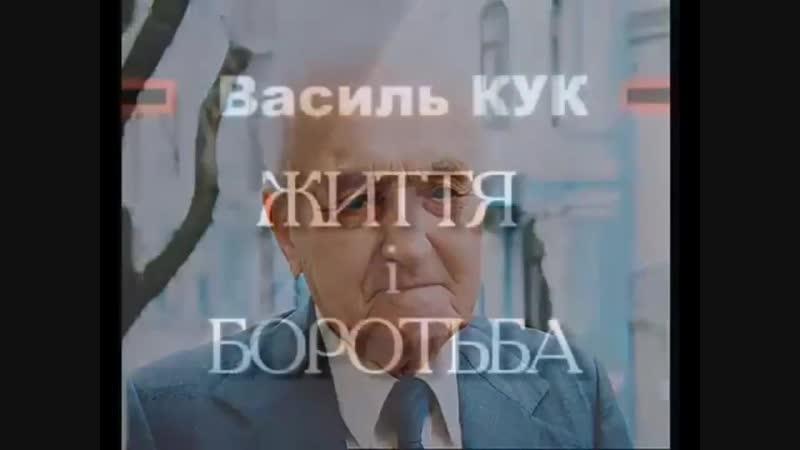"""Последний главком УПА׃ """"Украинцев НЕ БЫЛО до 1917 г."""" - ШАХ и МАТ, бандеровцы!"""