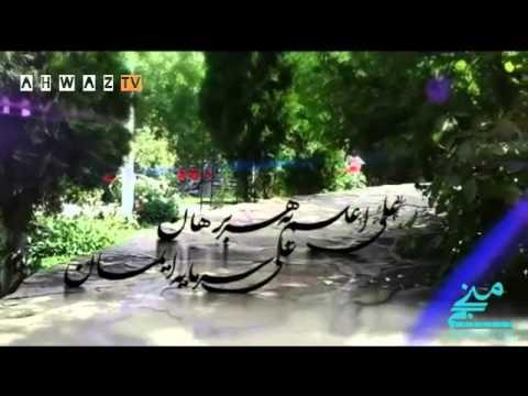 علی ماه و علی مه رو امید روشنبین قناة الأهو 15