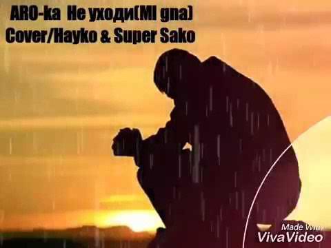 ARO-ka Не уходи (mi gna) Cover-Hayko Super Sako
