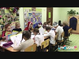 Гимназия Томь: рождественские уроки