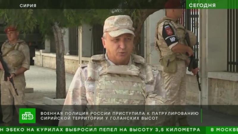 Военная полиция РФ осуществляет патрулирование территорий вдоль линии разграничения с Израилем на Голанских высотах в переходный