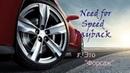 Need for Speed Payback - 8 Это Форсаж прохождение на русском