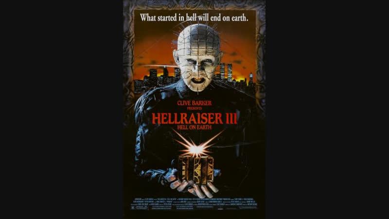 HELLRAISER 3 /HELLRAISER, HELL ON EARTH (1992) V.O Subt Esp