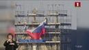 Огромный российский флаг разместили неизвестные над собором в Солсбери